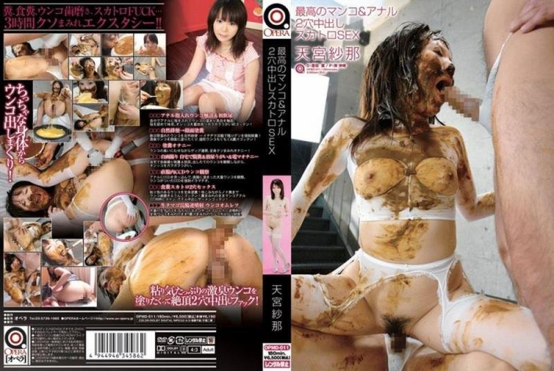 Coprophagy 最高のマンコ&アナル0穴中出しスカトロ SD OPMD-011 [Anal, Body covered feces, Defecation] ( 2019 / 751 MB)